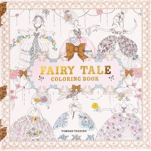 NEW Illustrated Fairy Tale Coloring Book
